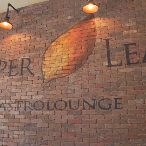 Copper Leaf Gastro Lounge
